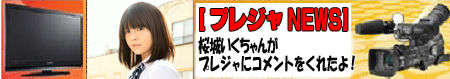 20150530iku_tv