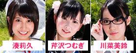 20141206zukobako_ga2