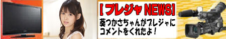 20141130aoi_tv