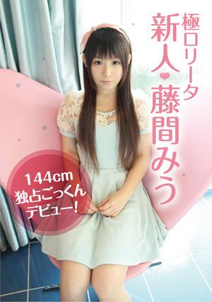 20130713fujima_ga