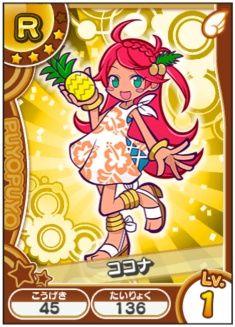 Cocona_4_0_Card