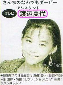 コピー (3) ~ kahara2