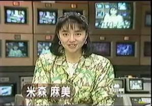 yonemori-mami-news