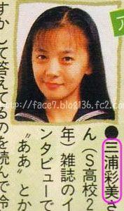 コピー ~ kahara2