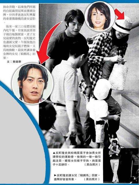 反町隆史 松嶋菜々子 反町隆史と松嶋菜々子のなれそめはGTOでの共演。年齢の割に~~なカップルだった?