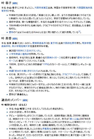 2011-11-22_231159
