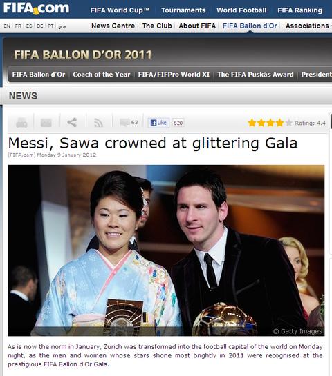 澤穂希、FIFA女子年間最優秀選手賞を獲得