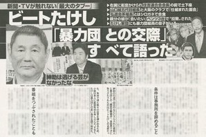 min_news_355