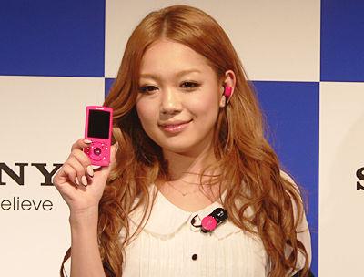 thumb-bcn-20110913-20941-technology カナ
