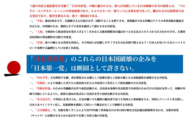 スクリーンショット 2019-03-07 1.40.01