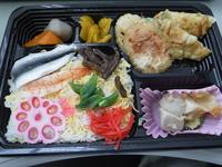ばら寿司弁当