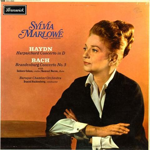 GB BRUNSWICK SXA4543 マーロウ ハイドン・ピアノ協奏曲