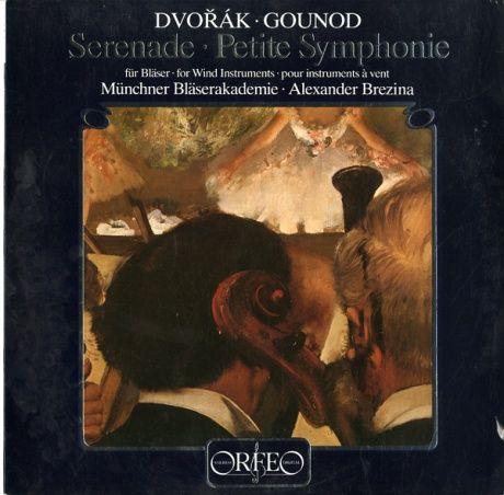 DE ORFEO S051831A アレクサンダー・ブジェジナ ドヴォルザーク・管楽セレナード