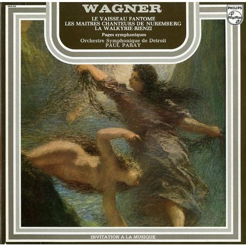 FR  PHILIPS  6538 005 ポール・パレー ワーグナー・オペラ序曲集