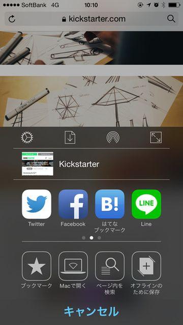 screen322x572(3)