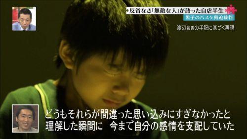 kuroko  (3)