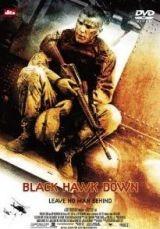 ブラックホークダウン (2)