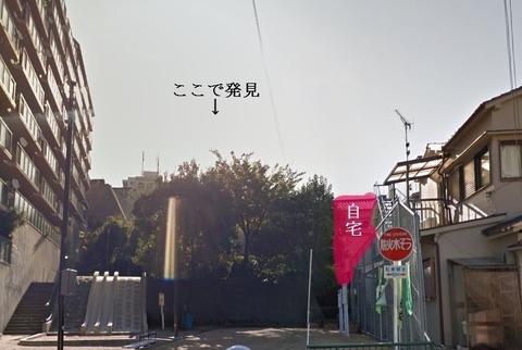 神戸女児殺害  (2)
