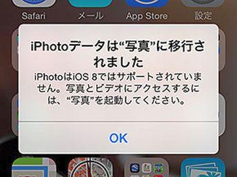 os_iphonecam0216