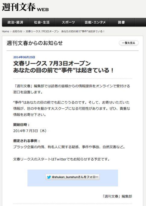 l_mmi_bun_01
