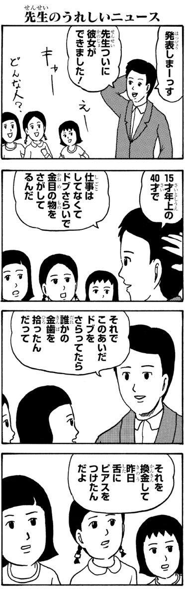 2v (3)