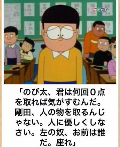 1c (6)