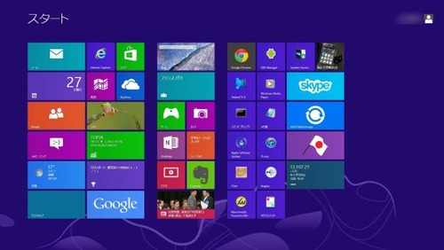 MS-Windows8-Upgrade_38