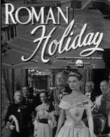 ローマの休日  (2)