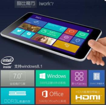 いま大注目のWindowsタブレットが1万円代!?初のWindows8.1搭載中華タブレット「CUBE iwork7」がついに上陸!!