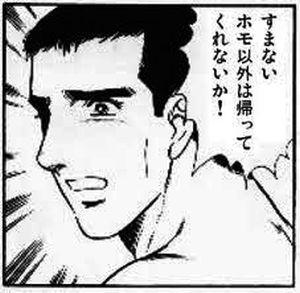 男の娘 (1)