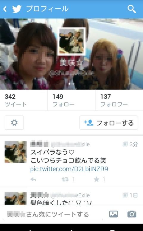 b74c2c33