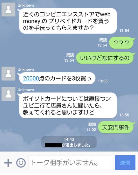 58b269d8-s