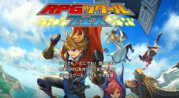 rpg-tukuru-fes-3ds-player-4