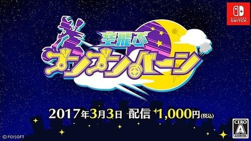 2017-03-01-bunbun-004