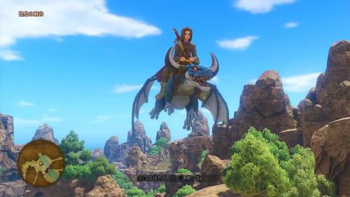 dragon-quest-11-ps4-remote-7