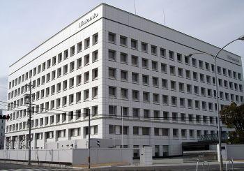 1200px-Nintendo_office
