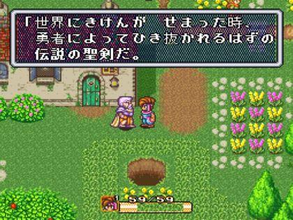 【朗報】任天堂、Switch版の聖剣伝説をたったの4,800円で発売wwww