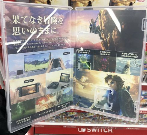 nintendo-switch-soft-package-psp-2