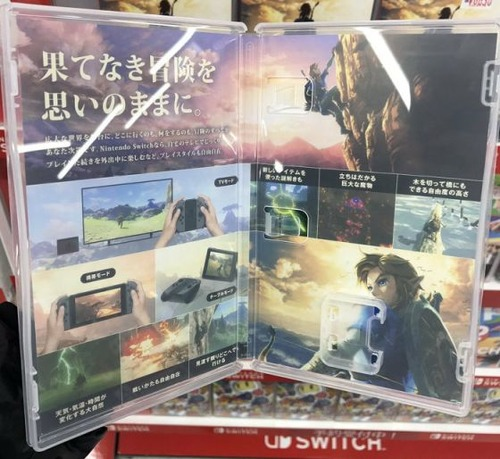 nintendo-switch-package (4)