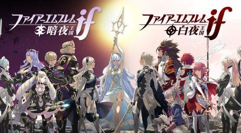 fe-if-revelation-nintendo-switch-1