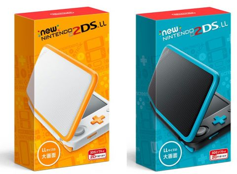 new-nintendo-2ds-ll-package