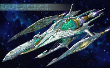 Arcs-Ship