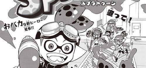 splatoon-manga-bessatu-corocoro-1wa(2)