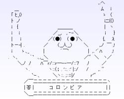 005846 - コピー