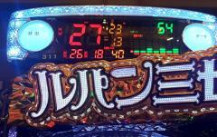 000577