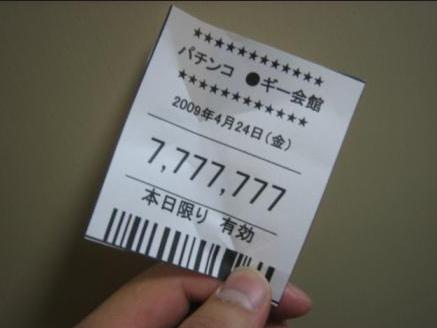 000948