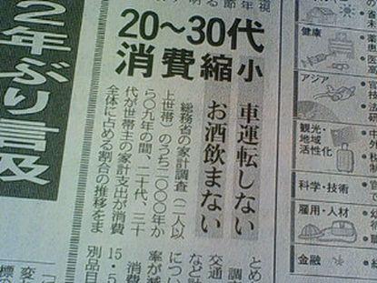 201006190827000