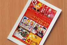 card3 - コピー