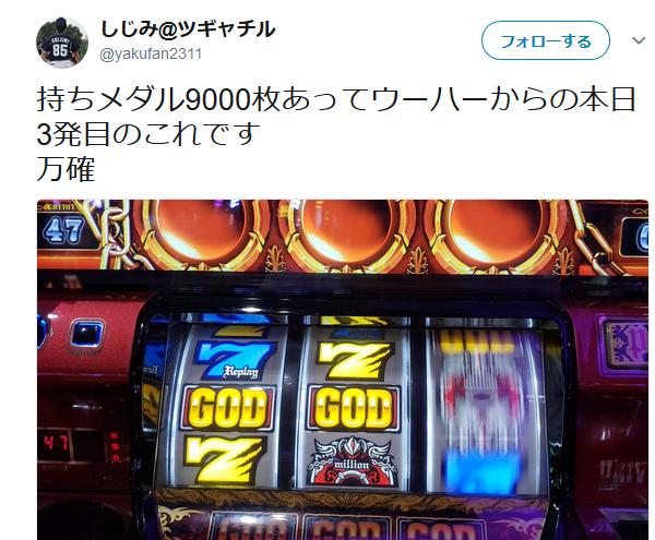 000124