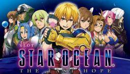 starocean4_top - コピー